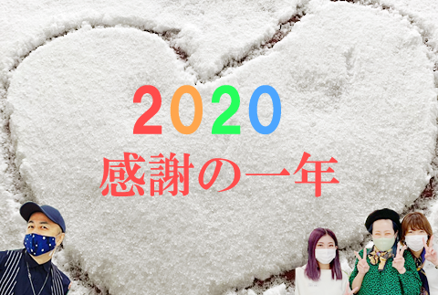2020.12.31_001.fw