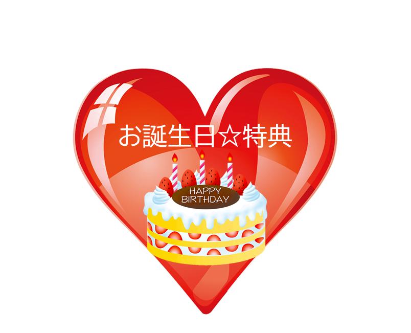 birthdayはがき告知.fw